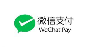 WechatPay(ウィーチャットペイ)